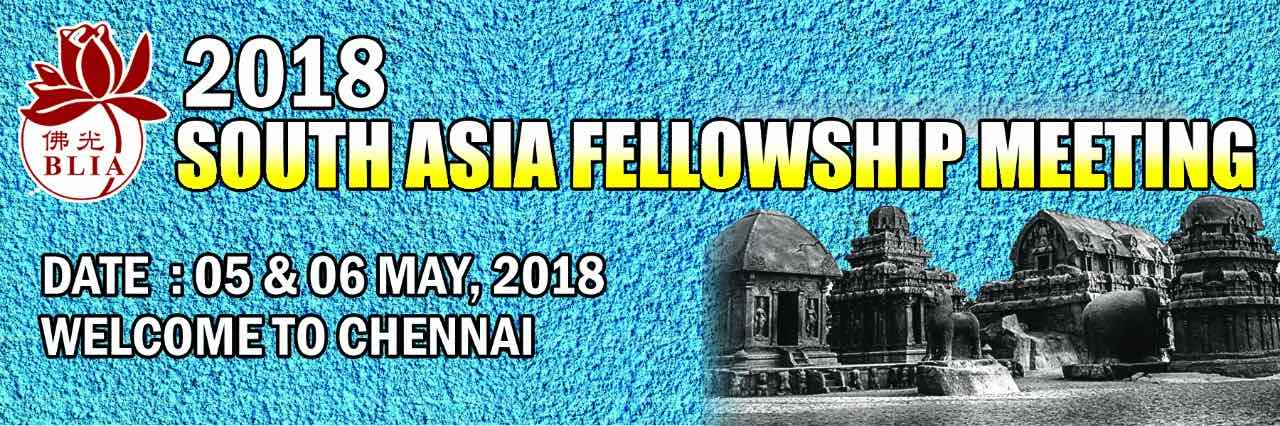 SouthAsia fellowship meeting