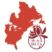 BLIA-Eastern-America 美東區